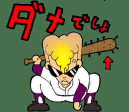 Baseball man!! sticker #1043847
