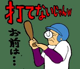 Baseball man!! sticker #1043867