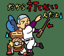 Baseball man!! sticker #1043869
