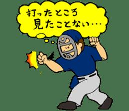 Baseball man!! sticker #1043870
