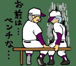 Baseball man!! sticker #1043872