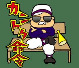 Baseball man!! sticker #1043873