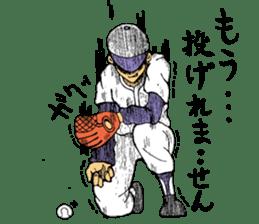 Baseball man!! sticker #1043874