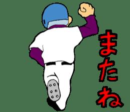 Baseball man!! sticker #1043879