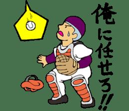 Baseball man!! sticker #1043880