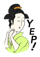Ukiyoe girls sticker #1044286