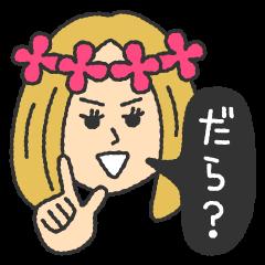 very kawaii 'ENSHU-BEN'.
