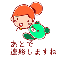 Honorific girl with a bun hairstyle sticker #1044682
