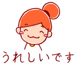 Honorific girl with a bun hairstyle sticker #1044691