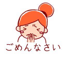 Honorific girl with a bun hairstyle sticker #1044692