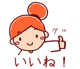 Honorific girl with a bun hairstyle sticker #1044695