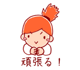 Honorific girl with a bun hairstyle sticker #1044696