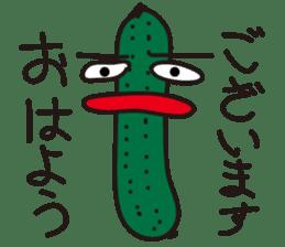 Cucumber His name Q-Ree sticker #1044802
