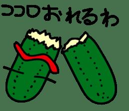 Cucumber His name Q-Ree sticker #1044811