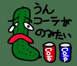 Cucumber His name Q-Ree sticker #1044812