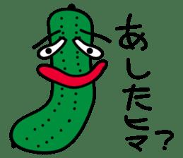 Cucumber His name Q-Ree sticker #1044816