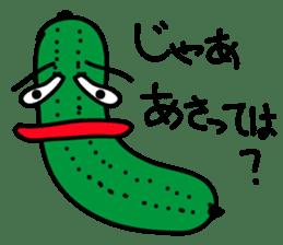 Cucumber His name Q-Ree sticker #1044817