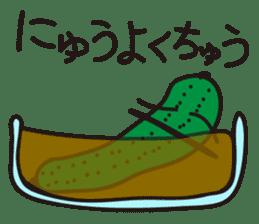 Cucumber His name Q-Ree sticker #1044822