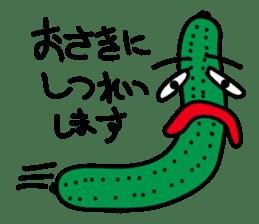Cucumber His name Q-Ree sticker #1044825