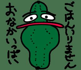 Cucumber His name Q-Ree sticker #1044826