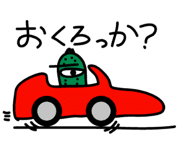 Cucumber His name Q-Ree sticker #1044838