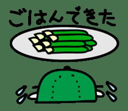 Cucumber His name Q-Ree sticker #1044840