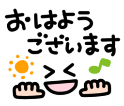 Text and face sticker #1045002