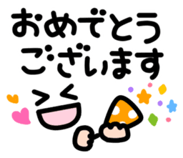 Text and face sticker #1045014