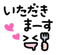 Text and face sticker #1045015