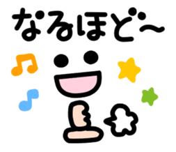 Text and face sticker #1045028