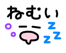 Text and face sticker #1045035