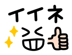 Text and face sticker #1045039