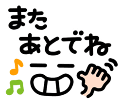 Text and face sticker #1045041