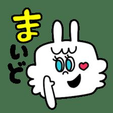 Cute rabbit BANITAN sticker #1045083