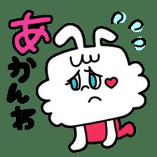 Cute rabbit BANITAN sticker #1045084
