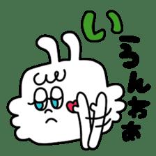Cute rabbit BANITAN sticker #1045089