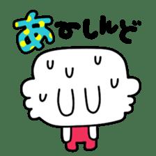 Cute rabbit BANITAN sticker #1045090