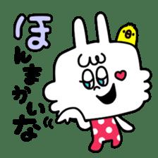 Cute rabbit BANITAN sticker #1045092