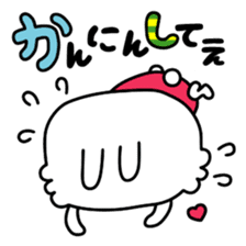 Cute rabbit BANITAN sticker #1045099