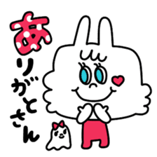 Cute rabbit BANITAN sticker #1045101