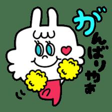 Cute rabbit BANITAN sticker #1045106