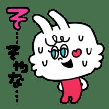 Cute rabbit BANITAN sticker #1045110