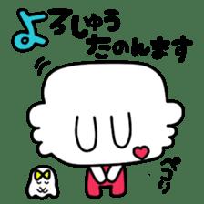 Cute rabbit BANITAN sticker #1045116