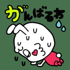 Cute rabbit BANITAN sticker #1045118