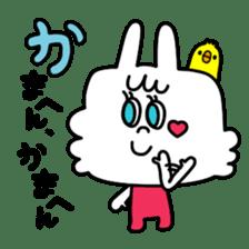 Cute rabbit BANITAN sticker #1045119