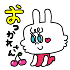 Cute rabbit BANITAN sticker #1045121