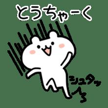 yurukuma4 sticker #1045204