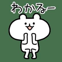 yurukuma4 sticker #1045205
