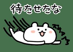 yurukuma4 sticker #1045206