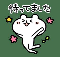yurukuma4 sticker #1045207